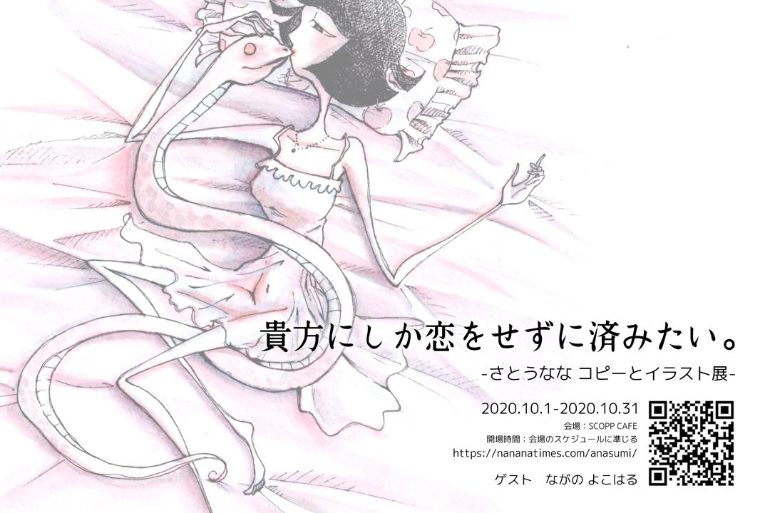 展示会のイメージ